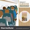 Greek Onboard