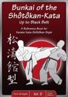 Bunkai Of The Shtkan-Kata  Up To Black Belt  Vol 3