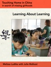 Learning About Learning