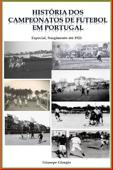 História dos campeonatos de futebol em Portugal, origens a 1921