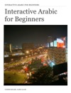 Interactive Arabic For Beginners