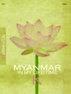 Myanmar In My Life-Time