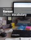 Korean Photo Vocabulary For Beginners