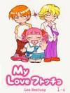 MyLove 01-04