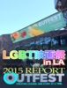 LGBT映画祭 OUTFEST2015レポート