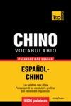Vocabulario Espaol-Chino 9000 Palabras Ms Usadas