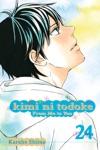Kimi Ni Todoke From Me To You Vol 24