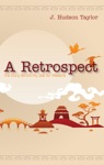 A Retrospect Updated Edition The Story Behind My Zeal For Missions