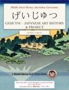 Geijutsu - Japanese Art History  Project