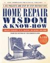 Home Repair Wisdom  Know-How