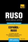 Vocabulario Espaol-Ruso 3000 Palabras Ms Usadas