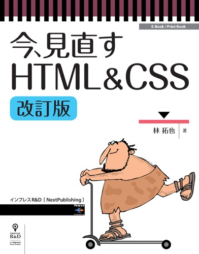 HTMLCSS