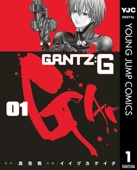 GANTZ:G 1