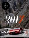 Carmagazine The 2017 Issue