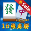 i.Game 16 Mahjong