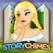 Cinderella StoryChimes