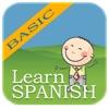 Spanish Language for Beginners - En Español