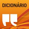 Dicionário de Espanhol-Português (Português-Espanhol)