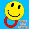 Super Baby Rattle!