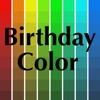 誕生日 Birthday