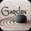 禅の庭の砂