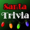 Christmas Trivia - Are You Smarter Than Santa?