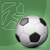 Go Coach Soccer