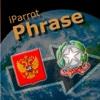 iParrot Phrase Russian-Italian