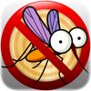 モスキート+(Slap Mosquito)