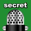 秘密音声録音 (Secret Voice)