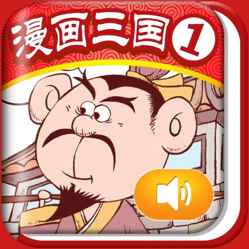 中国梦卡通书签