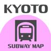 えきペディア地下鉄マップ京都 (地下鉄案内)