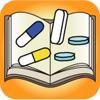 薬品情報 for iPad
