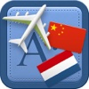 Traveller Dictionary and Phrasebook Chinese - Dutch