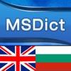 MSDict Bulgarian<>English Dictionary
