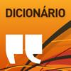 Dicionário de Alemão-Português (Português-Alemão)