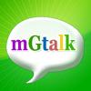 Primero Gtalk Pro