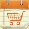 Shopping ToDo -Lite