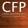 Calcolo Fattura Professionisti (AppStore Link)