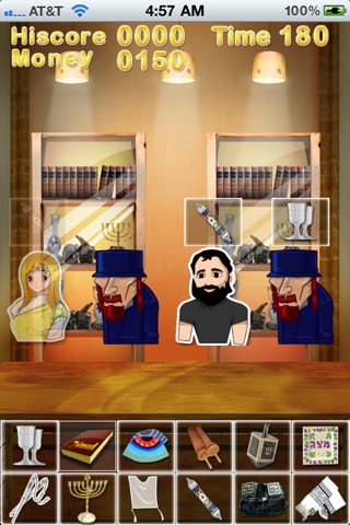 Judaica Store Game HD Lite screenshot 4
