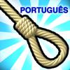 Forca Brasil (Portuguese Hangman)