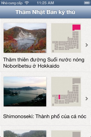Thăm Nhật Bản kỳ thú screenshot 1