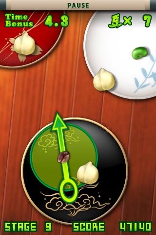 豆うつし Free screenshot 2