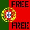 學習葡萄牙語短語女聲免費