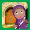 Kids of the Ummah: Exploring the global Muslim community