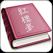 红楼梦连环画-原版完整珍藏版-老年读物漫画小人儿书