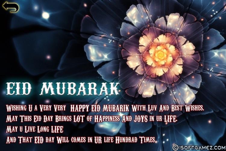Amazing Family Eid Al-Fitr Greeting - 750x750bb  HD_48835 .jpeg