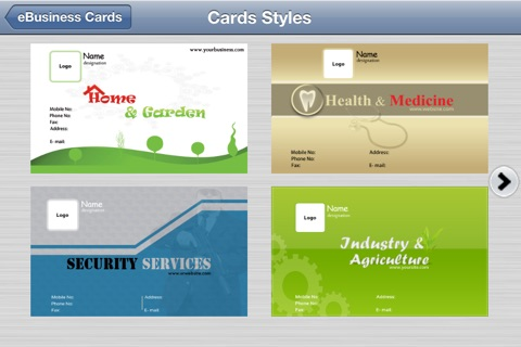 e-Business Cards Maker-Full screenshot 2