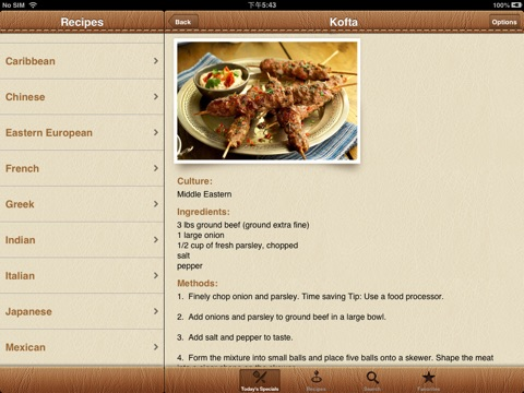 Screenshot #5 for World Recipes - Cook World Gourmet