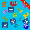 Number Math Bounce (Ad Free)